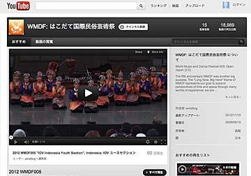 YouTube芸術祭チャンネル