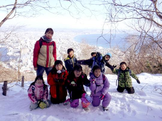 ひのてん函館山登山