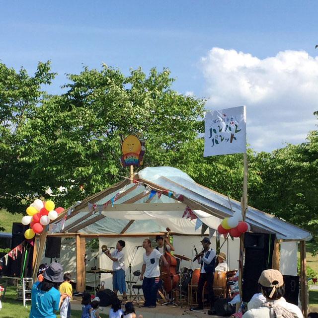 ひのき屋の旅するフェスティバル